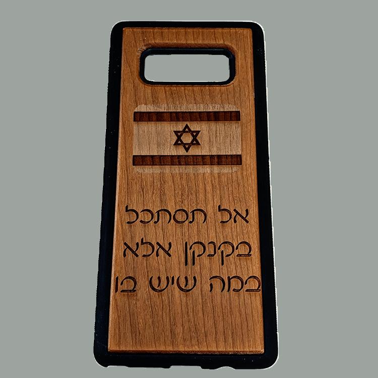 פתגם יפה בעברית